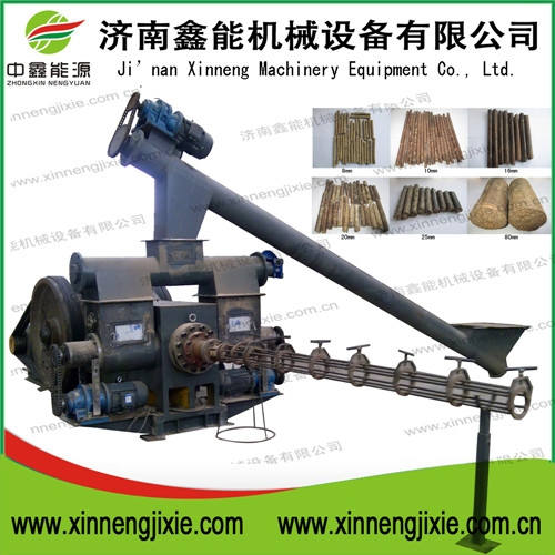 Newest Updated Biomass Briquette Machine